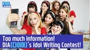 ENG SUB Too much information! DIA다이아's Idol Writing Contest! - 4/4 IDOL LEAGUE