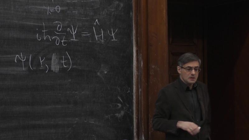 Савельев-Трофимов А. Б. - Уравнение Шредингера. Потенциальная яма (Лекция 6)
