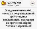Антон Лаврентьев фото #28