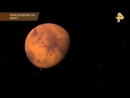 Секретные территории Документальные фильмы о Марсе