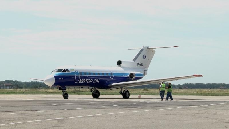 Після тривалого простою полтавський аеропорт прийняв перший внутрішній рейс