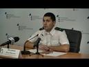 Брифинг представителя Генпрокуратуры ЛНР об итогах работы горячей линии за неделю