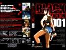Пираты Черной Лагуны 4 серия 1 сезон Black Lagoon, мультсериал