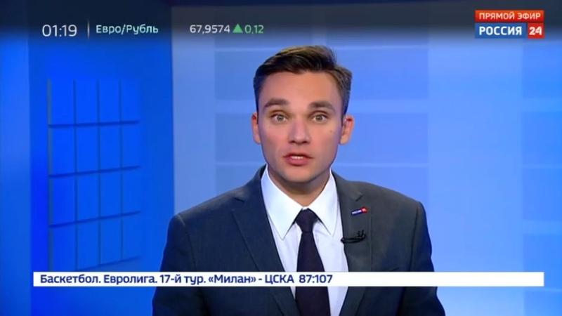 Новости на Россия 24 • Военная разведка США сообщила подробности гибели аргентинской субмарины