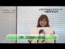 Sato Sumire caiu DUPLAMENTE na pegadinha do SKE48