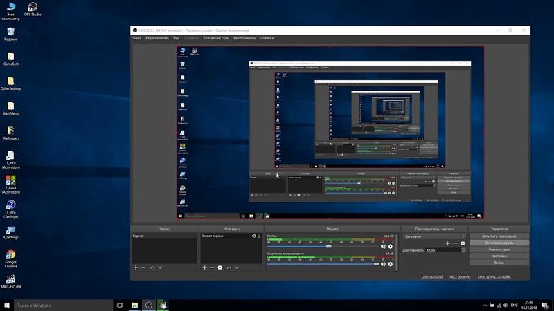 НОВЫЙ OBS НЕ ЗАПИСЫВАЕТ ЭКРАН? - РЕШЕНО! Open Broadcaster Software