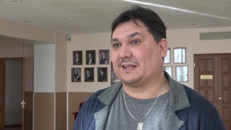 интервью художественный руководитель Айдар Зарипов о спектакле Последняя попытка