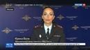 Новости на Россия 24 Задержан последний бандит из группы ограбившей в сентябре инкассаторов