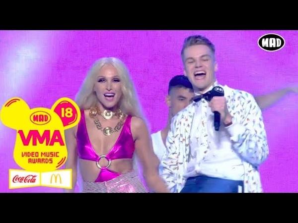 Tamta - Αρχές Καλοκαιριού (MAD Version), Mikolas Josef - Lie To Me | MAD VMA 2018