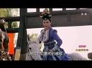 电视剧《武媚娘传奇》 插曲《敢为天下先》Императрица Китая