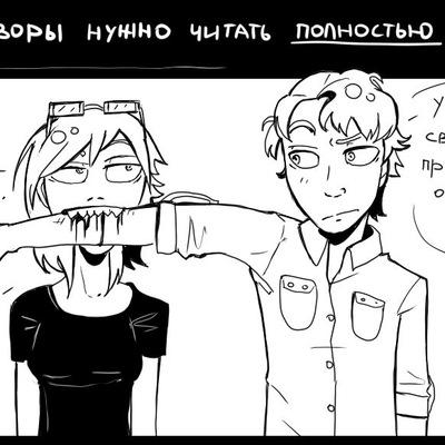 Александр Шапошников