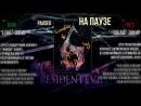 GRN Resident Evil 6 Голые и Смешные 21 11