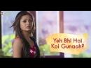 Silsila Badalte Rishton Ka - Title Track (Full Song) _ Duet Version _ Drashti Dh