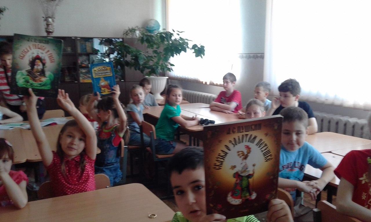 донецкая республиканская библиотеки для детей, пушкин, отдел обслуживания учащихся 5-9 классов