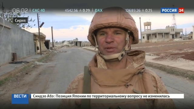 Новости на Россия 24 • Российские военные эксперты доказали что боевики в Алеппо использовали иприт