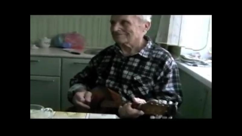 Мой дедуля жгёт на мандолине, которую сам отреставрировал.