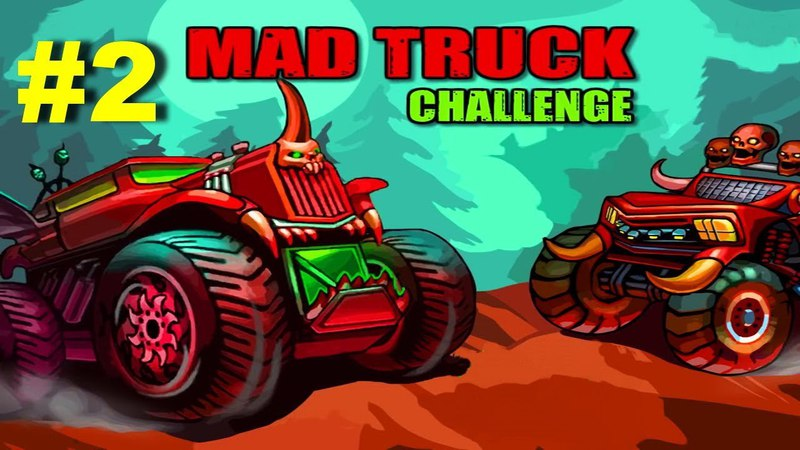 Монстер Траки Гонки Стрелялки Мультики про Машинки Игры Mad Truck Challenge Game 2