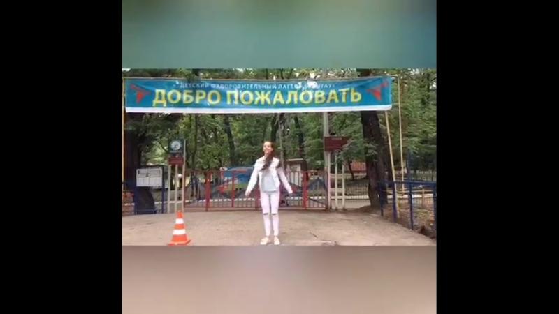Лагерь БЕШТАУ 3 смена 2018