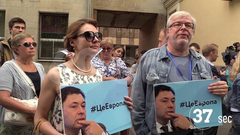 Проект 60sec №822 Акция в поддержку Кирилла Вышинского у посольства Украины