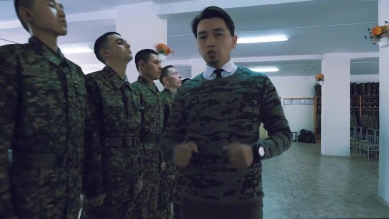 Арнайы-әскери-оқу-орындарыВоенные-учебные-учреждения.mp4