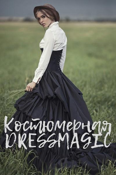 Ксения Робер