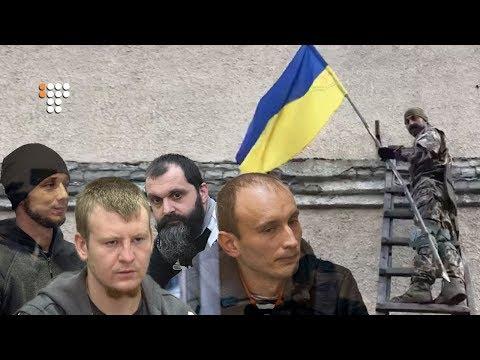Що відбулося в Золотому-4, обмін росіян на українських політв'язнів та справа Марківа