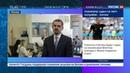 Новости на Россия 24 В российских банках начали собирать биометрические данные клиентов