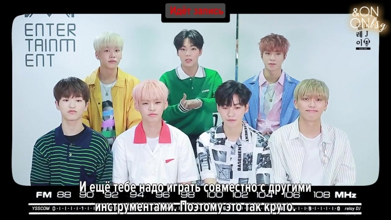 Relay DJ EP2 - Songs that remind ONF of N.Flying (рус. саб)