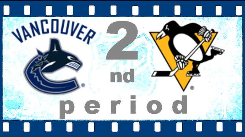 NHL 2018―2019. REGULAR SEASON. 16 ОКТЯБРЯ 2018. VANCOUVER CANUCKS VS PITTSBURGH PENGUINS 2―ND PERIOD