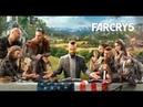 Прохождение Far Cry 5. Часть 10: Иаков Сид скоро будет повержен!