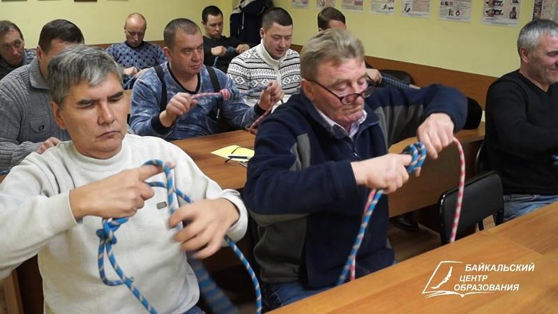 Безопасное выполнение работ на высоте Преподаватель Комогорцев М Г