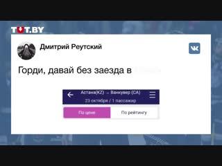 Как соцсети реагируют на девятое подряд ...  Динамо Минска