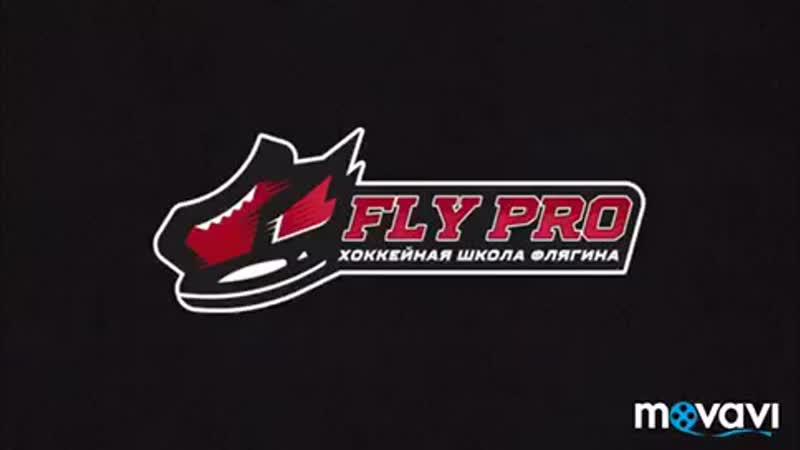 Тренировкт профессиональных хоккеистов в Fly Pro г.Тольятти