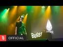 [BugsTV] MKIT RAIN(메킷레인) Loopy(루피) Special