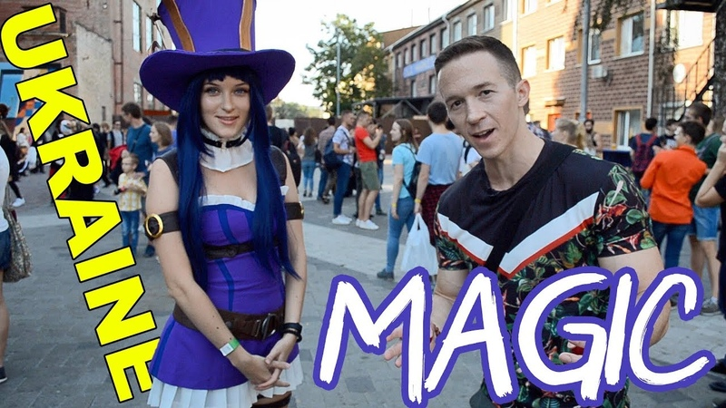 Comic Con Ukraine reacts to Magic!! - 2018