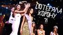 Скандал с Вероникой Дидусенко / Новая-старая Мисс Украина Полина Ткач.