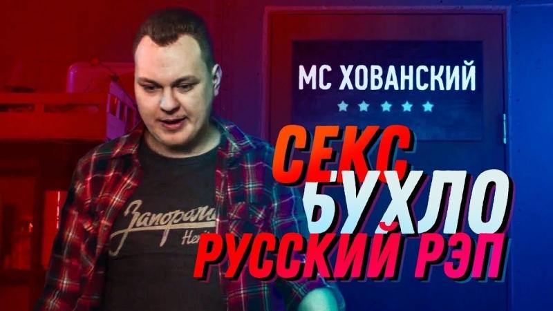 Порно чулках онлайн смотреть в русская