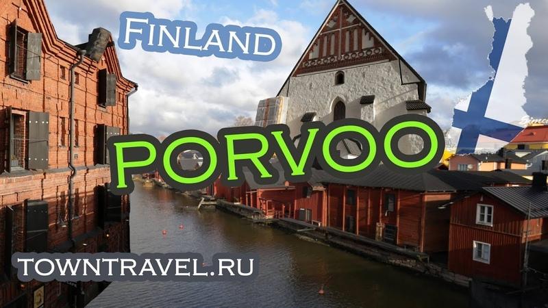 Porvoo, Finland 2018 [Порвоо, Финляндия 2018]