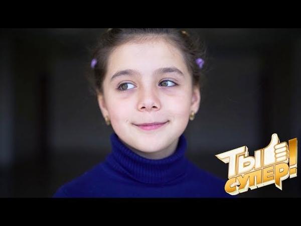 Главная кокетка шоу «Ты супер!» призналась, что объятия родных помогают ей побороть волнение