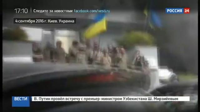 Новости на Россия 24 • Интер разблокировали за уступки