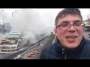 Машина горит xD xD