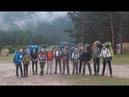 Закрытие сезона горных туристов