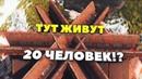 Rust 20 человек за одной решеткой Как рейдить кланы через дробовик Спуск в канализацию из дома