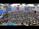 Нельзя ждать В Госдуме решают судьбу пенсий Автор Шамиль Байтоков