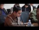 유미의 띵작스틸러 ¦ 백일의 낭군님 도경수 X 남지현 티방새 번외편
