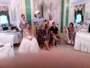 конкурс на свадьбе Даши