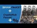 BTCPOP multi faucet хороший кран сколько прибавляется монет если их не выводить с крана