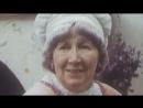 Про Красную Шапочку - Песня о звездах (Когда вам одиноко ...)