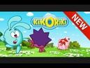 Kik0riki Smeshariki English video game Promise 9 episode Gather picture Tetris