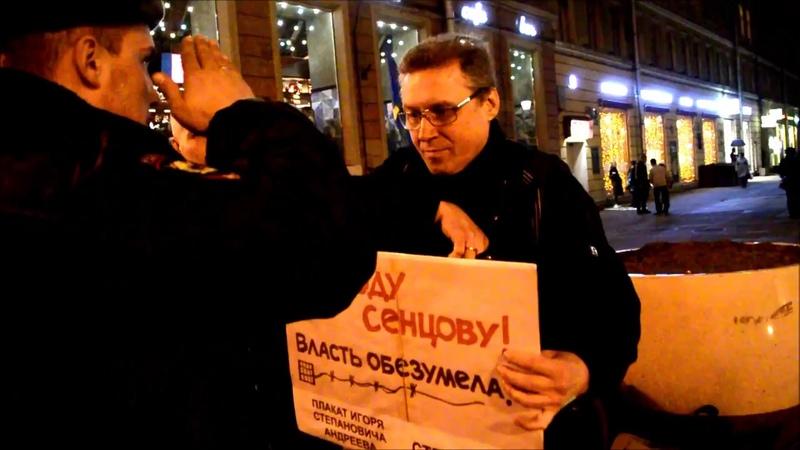 Задержание Дмитрия Дорохина на пикетах Стратегии-18